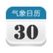 气象日历 V3.0.0.1003官方版(日历工具)