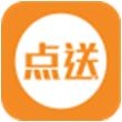 点送for iPhone7.0(外卖点餐)