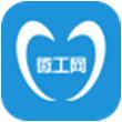 微工for iPhone7.0(兼职打工)