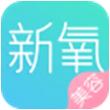 新氧整形for iPhone6.0(美容整形)