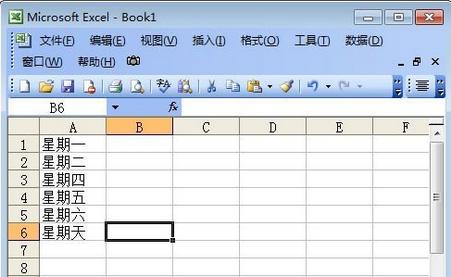 数据按日期顺序排列