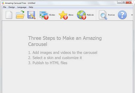 Amazing Carousel V3.5官方版(网页幻灯片制作工具) - 截图1
