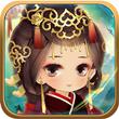 卫子夫for iPhone5.0(穿越宫斗)