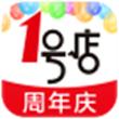1号店for Android4.0(网上购物)
