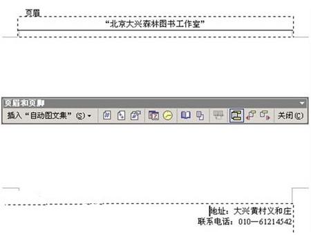 新建一个文档,单击【视图】