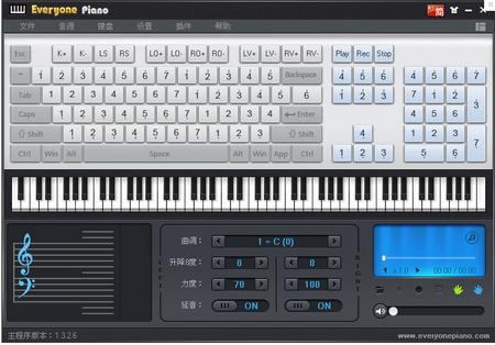 Everyone Piano 1.7.9.18 官方免费版(钢琴模拟软件) - 截图1