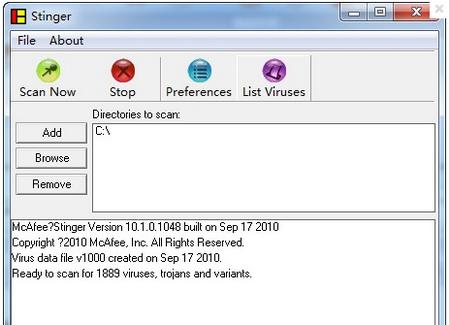 McAfee AVERT Stinger V12.1.0.1734 绿色版(McAfee病毒专杀工具) - 截图1