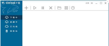 猎影视频 V2.0.2015.0928官方版(视频下载工具) - 截图1