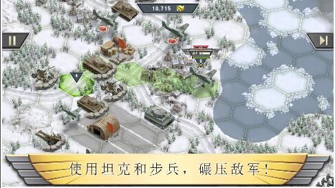 冰封前线1941(坦克大战) v1.8.1 for Android安卓版 - 截图1