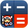 勇者斗计算器for iPhone5.1(角色RPG)