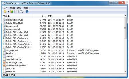 InnoExtractor绿色中文版 5.2.0.184 (解包工具) - 截图1