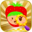 宝宝爱找茬for iPhone5.1(益智找茬)