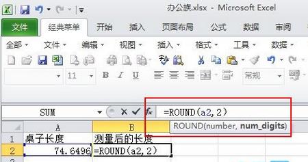 =ROUND(a2,2)
