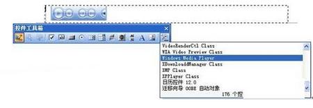 用VBA控件实现WPS文字加上背景音乐