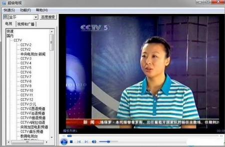 超级电视 8.61(视频播放器) - 截图1