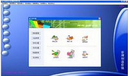 实易仓库物料管理系统 7.24(仓库管理软件) - 截图1