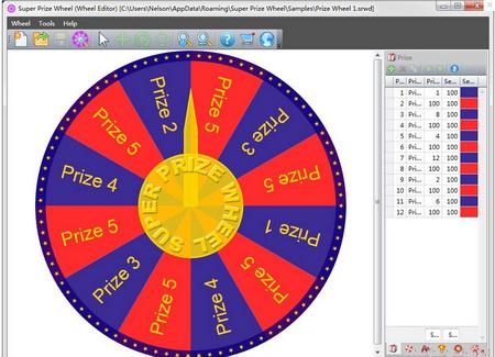 Super Prize Wheel V2.1.2官方版(转盘设计软件) - 截图1