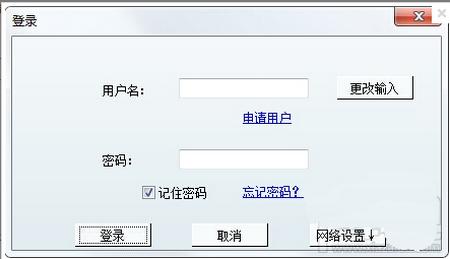 端端 V1.9.7.1076官方版(Clouduolc) - 截图1
