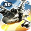 飞机风暴for iPhone5.0(射击飞行)