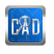 CAD快速看图官方安装版 v5.2.0.35