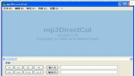 Mp3DirectCut V2.21绿色免费版(MP3剪辑工具) - 截图1