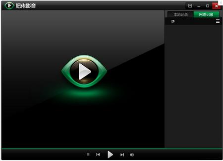 肥佬影音 V1.9.0.5官方版(影音播放器) - 截图1