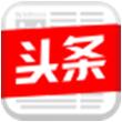 今日头条for iPhone6.0(新闻资讯)