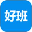 好班for iPhone6.0(教育服务)