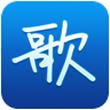 天籁K歌for Android4.0(交友K歌)