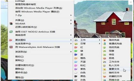FolderIco V4.0官方版(文件夹图标修改工具) - 截图1