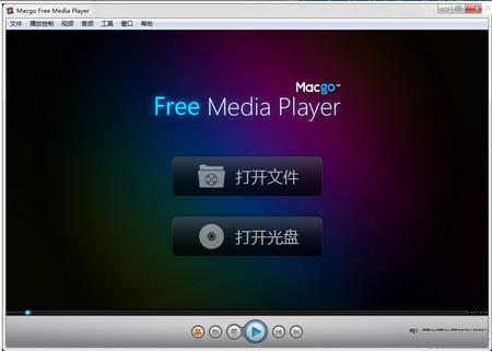 Macgo Free Media Player V2.16.6.2108官方中文版(媒体播放器) - 截图1