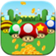 蘑菇大作战for iPhone5.1(益智消除)