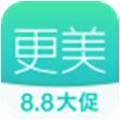更美for Android4.1(整形社区)