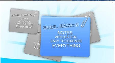 Jeoe Note桌面便签 V1.2.0免费版(桌面工具) - 截图1