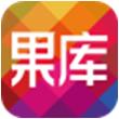 果库for iPhone6.0(电商购物)