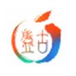 盘古越狱for ios9 V1.0.0官方版(苹果越狱工具)
