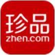 珍品网for iPhone6.0(奢侈品购物)