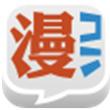 漫画控for iPhone5.0(漫画阅读)