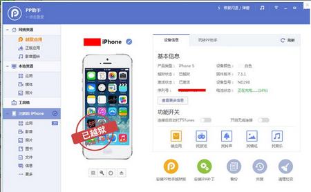 FastStone Image Viewer V5.5官方中文版(图片浏览工具) - 截图1