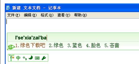 搜狗拼音输入法2015 7.7.0.7006官方正式版(输入法下载) - 截图1