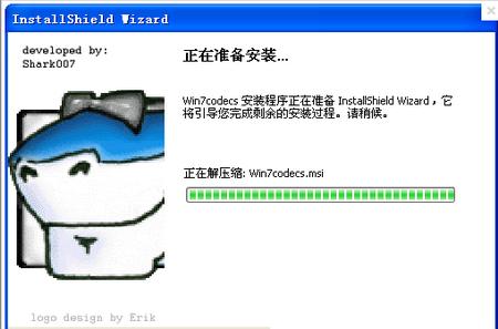 Win7codecs V5.5.0多国语言版(Win7解码包) - 截图1