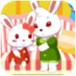 兔小贝儿歌翻翻乐for iPhone5.1(益智翻图)