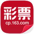 网易彩票for Android4.1(网络购彩)