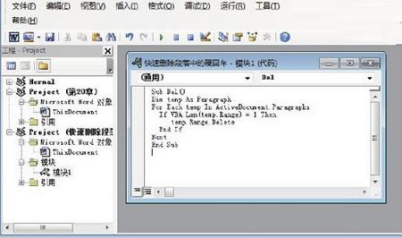 """图3 在""""代码""""窗口中输入程序代码"""