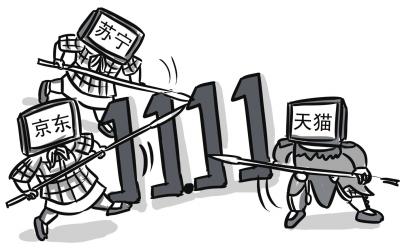 苏宁京东战役打响 天猫观战