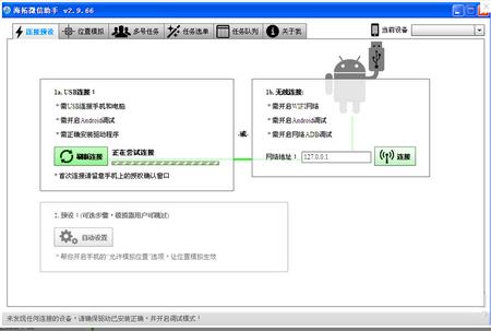海拓微信助手 V3.1.83官方绿色版(聊天辅助工具) - 截图1