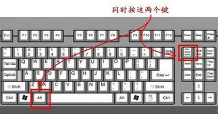 键盘的截图功能
