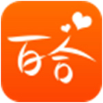 百合婚恋交友for iPhone7.0(婚恋交友)