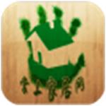 掌上家居网for iPhone6.0(家居资讯)