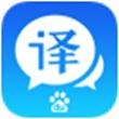 百度翻译for Android版 v6.16